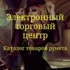 Каталог товаров рунета body-moving.ru