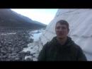 Алтай. Ледник Маашей.