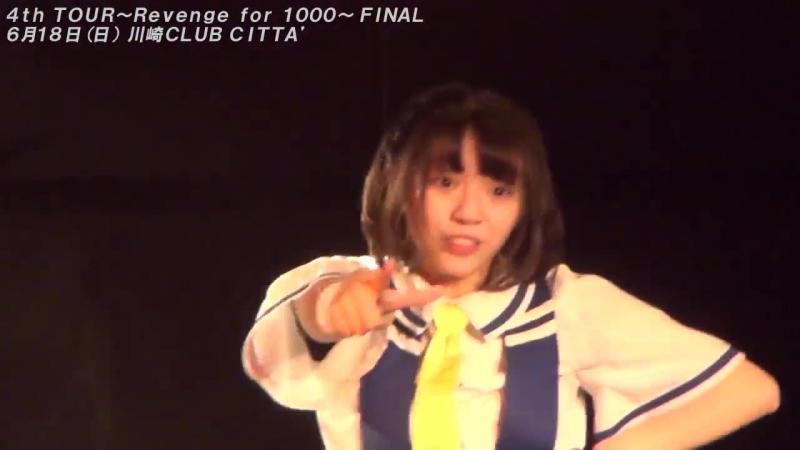 Rock a Japonica - Osshoi! at Fukuoka DRUM SON [2017.05.06]