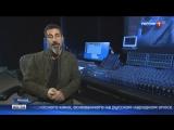 Культовый американский музыкант Серж Танкян написал саунд-трек к эпическому блокбастеру