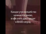 Между небом и землей - Марк Леви