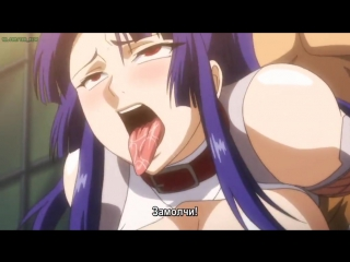 Смотреть полнометражный онлайн хентай OVA  Страница 3
