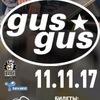 GUS GUS в Москве 11.11.2017!