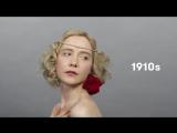 Как менялись стандарты женской красоты в России за последние 100 лет?
