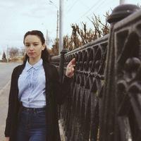 Татьяна Акифьева