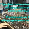 """""""7 Нот - Концертные Технологии"""""""