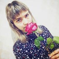 Лена Севастьянова