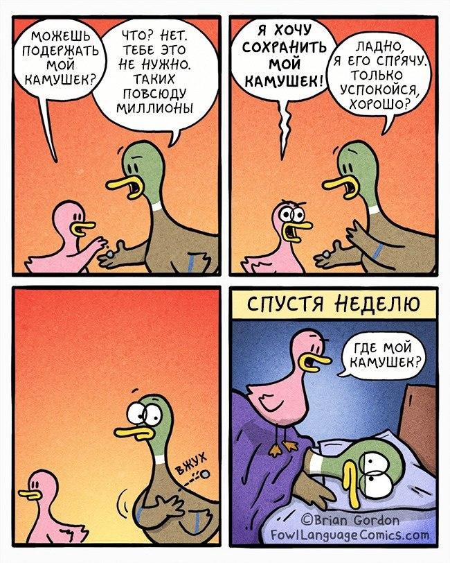 roditelstvo