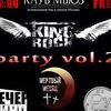KING ROCK PARTY Большой концерт