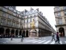 Париж Каталическое рождество