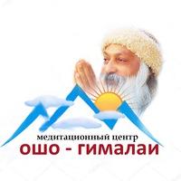 Логотип ОШО Himalаya медитационный центр в Ижевске