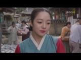 Аран и Магистрат серия 20 из 20.2012 Южная Корея