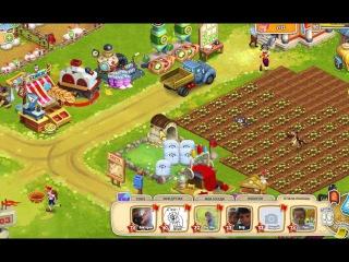 Родина Любимая ферма Большой урожай