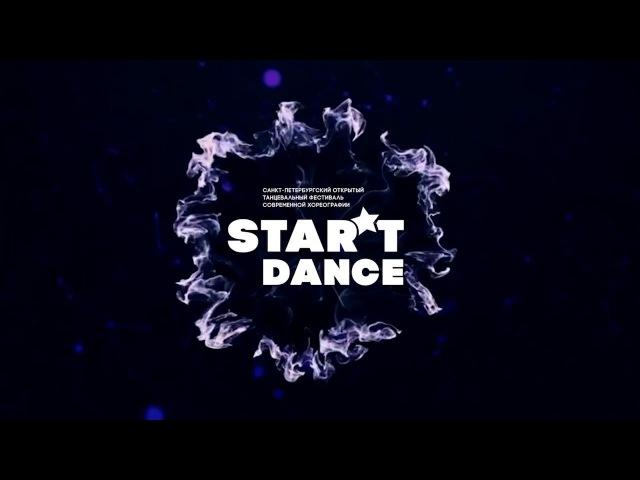 STAR'T DANCE FEST VOL9/HIP HOP SHOW BEGINNERS JUNIOR/TORNADO