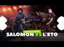 EXTREME Крым   Salomon VS L'eto