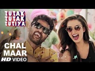 CHAL MAAR Video Song   Tutak Tutak Tutiya  Sajid-Wajid   Prabhudeva   Sonu Sood   Tamannaah