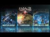 Трейлер Halo Wars 2 (Гоблин, Goblin, Дмитрий Пучков)