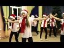 Флешмоб школы №29 Конкурс Новогодний ажиотаж