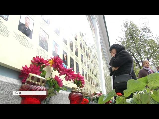 На мурах Михайлівського собору зявилася стіна памяті загиблим учасникам АТО