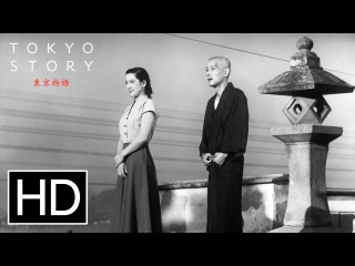 Токийская повесть   /   Tôkyô monogatari   /   Tokyo Story     1953     Official Trailer     Ясудзиро Одзу