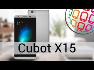 Cubot X15 - Гармоничный дизайн и отличная производительность