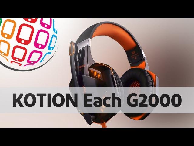 KOTION Each G2000 - Отличные геймерские наушники с доступной ценой