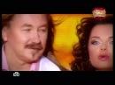 Наташа Королёва и Игорь Николаев Миражи Бенефис НТВ 2010