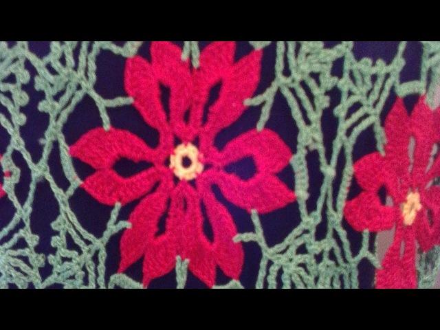 Мотив 7. Lace motif 7. Кружева, узоры, мотивы, каймы крючком.