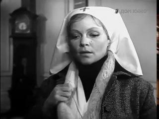 """х/ф """"Доктор Вера"""" (1967)"""