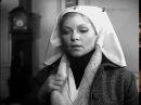 х/ф Доктор Вера (1967)