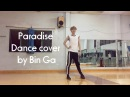 (Dance Practice) Paradise - Hyorin by Bin Ga from Vietnam