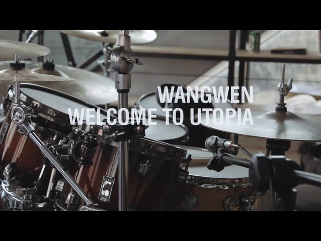WANG WEN 惘闻 - WELCOME TO UTOPIA
