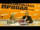 Настя Петрик-1