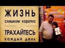 Смешные надписи ценники и объявления 3 Funny tags and ads 3