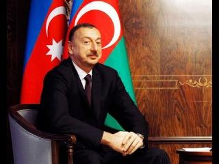 Ильхам Алиев для особо тупых армян. Единственный путь решения конфликта.