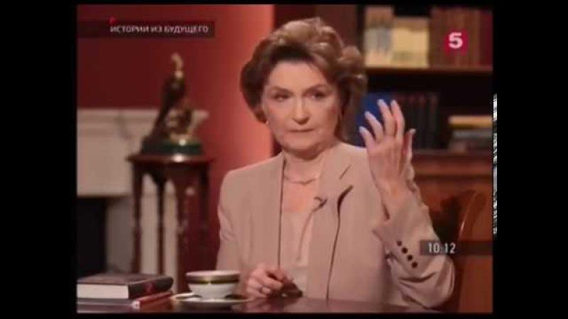 Наталия Нарочницкая в
