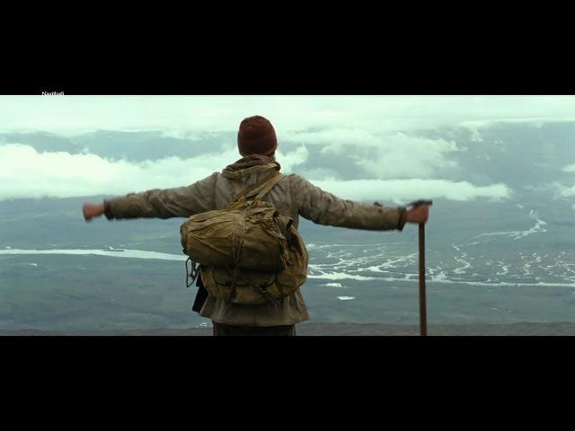 Эдуард Артемьев - Крыша мира | Кинофильм Территория