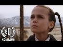 «Ужасная Пенни», короткометражный фильм, черная комедия