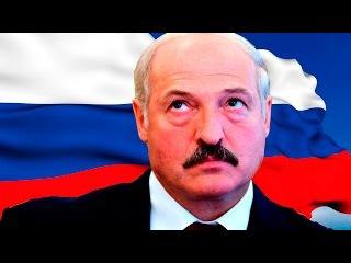 Лукашенко дал шокирующее интервью(05.12.2016)Батька красавчик!