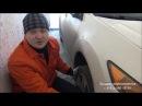 Honda Accord VIII Как определить стук в рулевой рейке