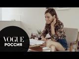 Будущее моды с Алексой Чанг. Как стать модным дизайнером