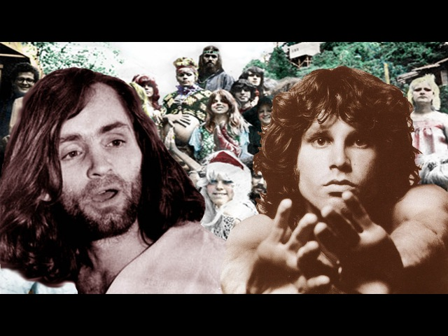 CIA Hippie Mind Control: Inside Laurel Canyon with Dave McGowan