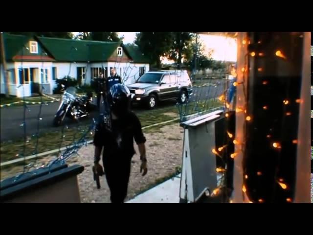 Точка Фильм 2006
