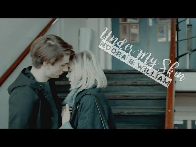 Noora William | Skam | Стыд
