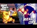 GTA 5 VS REAL LIFE 8 ! fun, fail, stunt, ...