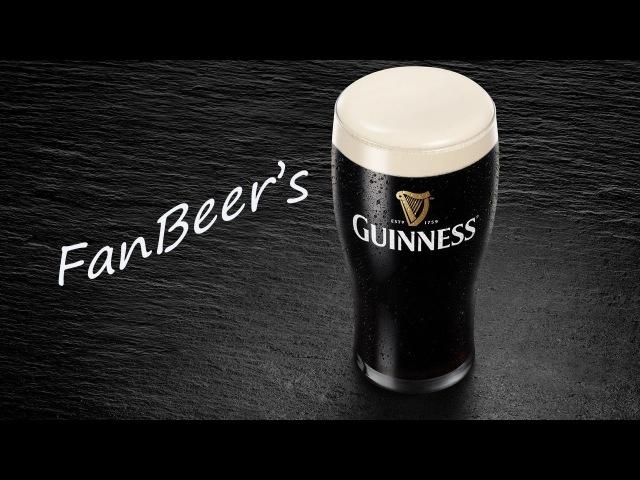 Варка клона пива Guinness brew clone Guinness draught