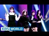 Girls Next Doo - Deep Blue Eyes [Idol Drama Operation Team]