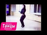 Это Девушка Каждый Раз Удивляет Своими Красивыми Танцами Грузинские Танцы от Мо...