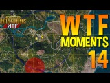 Playerunknown's Battlegrounds WTF Funny Moments Ep 14 (PUBG Plays)