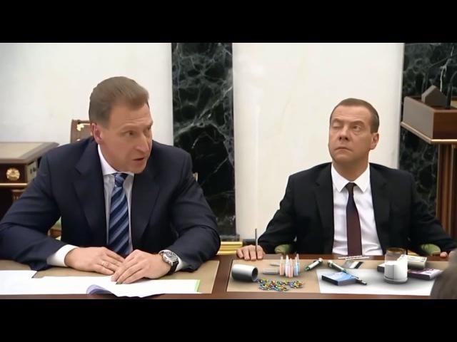 Видео приколы!Новое Смешное Видео!Медведева развезло на рабочем совещании!New funny videos!